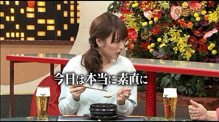 f:id:da-i-su-ki:20130203205545j:image
