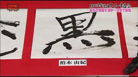 f:id:da-i-su-ki:20130209195904j:image