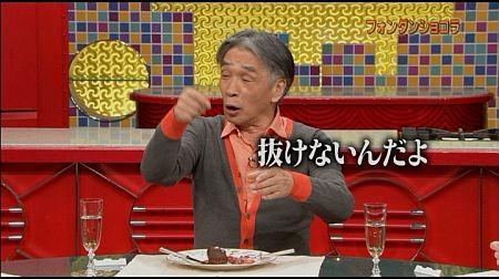 f:id:da-i-su-ki:20130210061749j:image