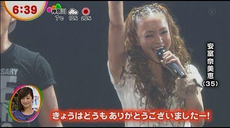 f:id:da-i-su-ki:20130210075813j:image