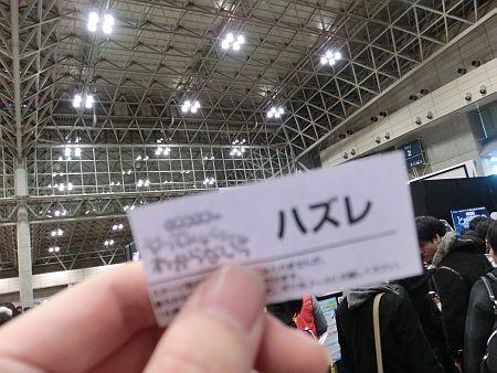 f:id:da-i-su-ki:20130210121925j:image
