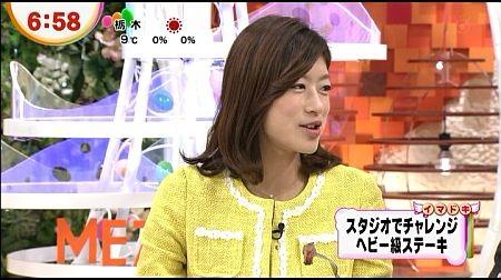 f:id:da-i-su-ki:20130211041231j:image