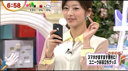 f:id:da-i-su-ki:20130211041609j:image