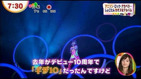 f:id:da-i-su-ki:20130212065449j:image