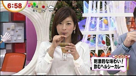 f:id:da-i-su-ki:20130212070742j:image
