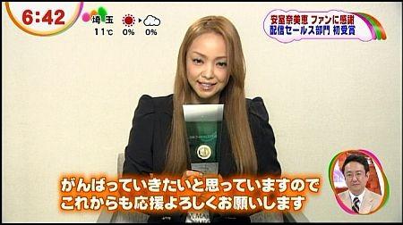 f:id:da-i-su-ki:20130212071611j:image
