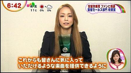 f:id:da-i-su-ki:20130212071612j:image