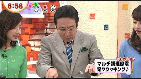 f:id:da-i-su-ki:20130213221805j:image