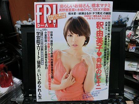 f:id:da-i-su-ki:20130215065403j:image