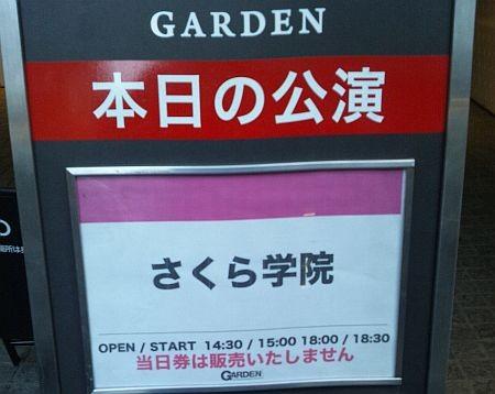 f:id:da-i-su-ki:20130217181135j:image