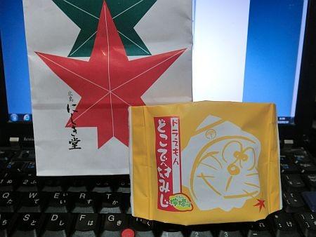 f:id:da-i-su-ki:20130310081812j:image