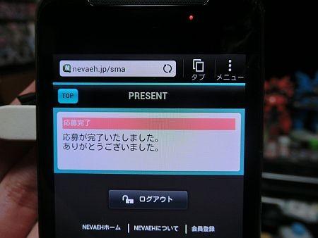 f:id:da-i-su-ki:20130325215655j:image