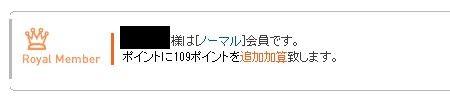 f:id:da-i-su-ki:20130330173739j:image