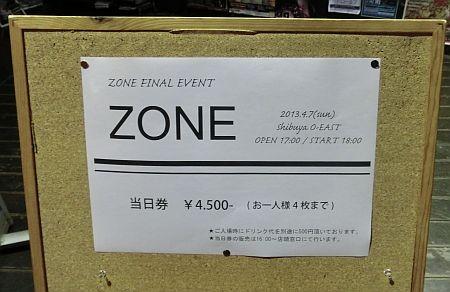 f:id:da-i-su-ki:20130408005520j:image