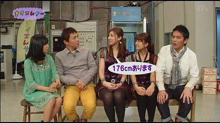 f:id:da-i-su-ki:20130506051638j:image