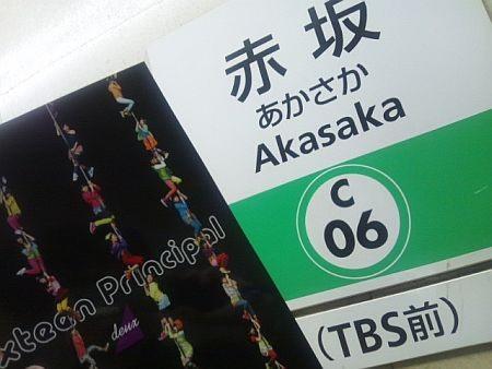 f:id:da-i-su-ki:20130506123246j:image