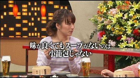 f:id:da-i-su-ki:20130507225428j:image