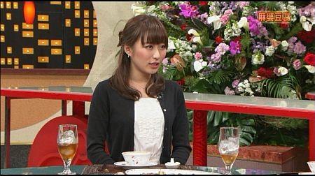 f:id:da-i-su-ki:20130507225851j:image
