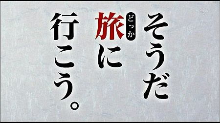 f:id:da-i-su-ki:20130508224437j:image