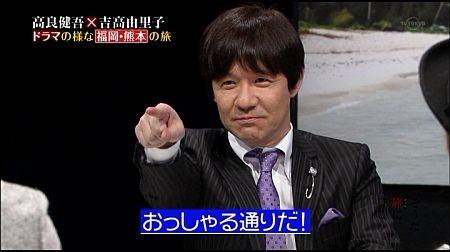 f:id:da-i-su-ki:20130508230742j:image