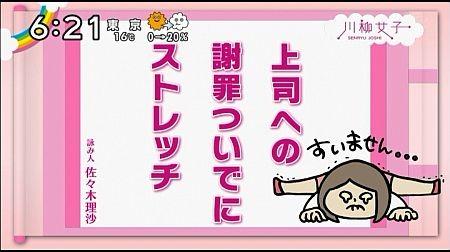 f:id:da-i-su-ki:20130509230813j:image
