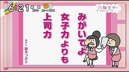 f:id:da-i-su-ki:20130509231157j:image
