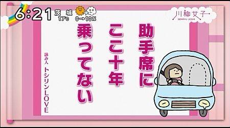 f:id:da-i-su-ki:20130509231445j:image