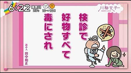 f:id:da-i-su-ki:20130509231527j:image