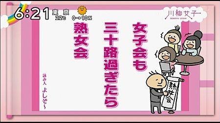 f:id:da-i-su-ki:20130509231738j:image