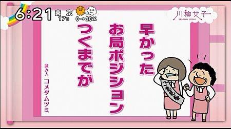 f:id:da-i-su-ki:20130509232052j:image