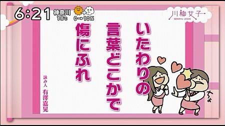 f:id:da-i-su-ki:20130509232157j:image