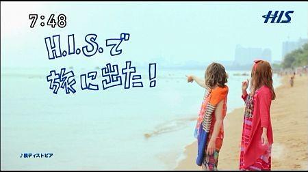 f:id:da-i-su-ki:20130509232926j:image