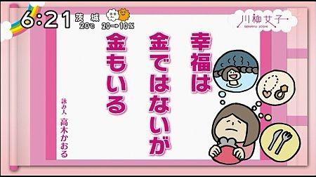 f:id:da-i-su-ki:20130509233337j:image