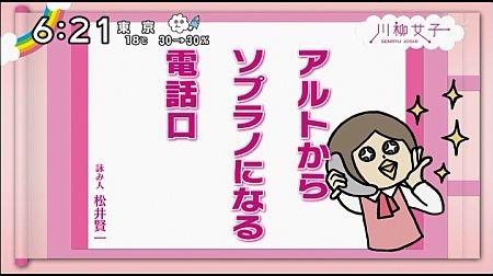 f:id:da-i-su-ki:20130509234507j:image