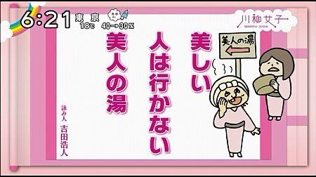 f:id:da-i-su-ki:20130509234810j:image