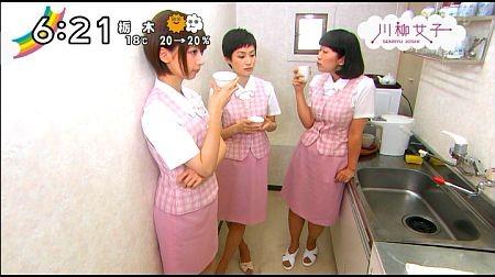 f:id:da-i-su-ki:20130509234812j:image
