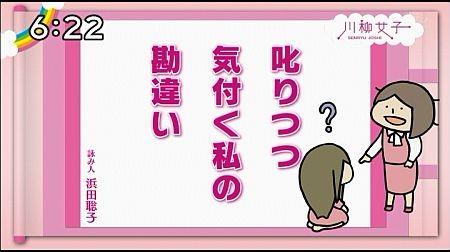 f:id:da-i-su-ki:20130509235319j:image