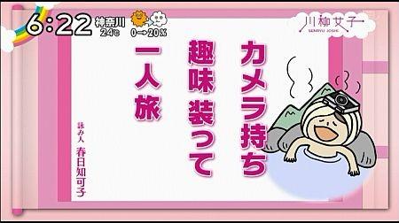 f:id:da-i-su-ki:20130510000000j:image