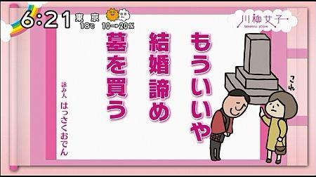 f:id:da-i-su-ki:20130510001243j:image