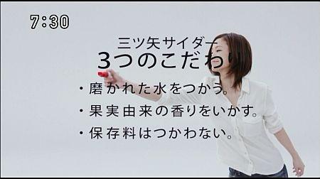 f:id:da-i-su-ki:20130510001516j:image