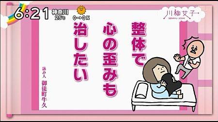 f:id:da-i-su-ki:20130510001833j:image