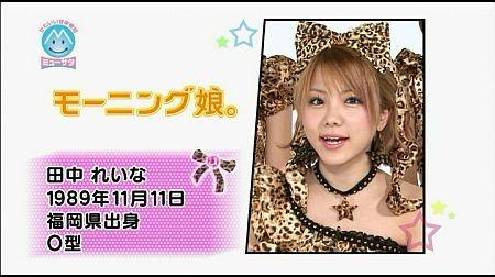 f:id:da-i-su-ki:20130510214535j:image