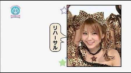 f:id:da-i-su-ki:20130510214750j:image