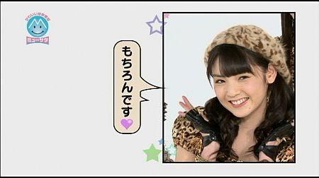 f:id:da-i-su-ki:20130510215026j:image
