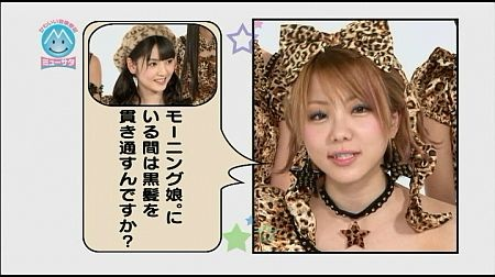 f:id:da-i-su-ki:20130510215027j:image