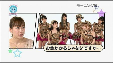 f:id:da-i-su-ki:20130510215608j:image