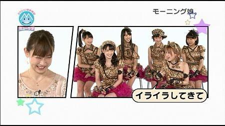 f:id:da-i-su-ki:20130510220606j:image