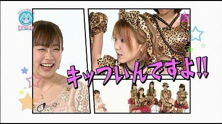 f:id:da-i-su-ki:20130510220608j:image
