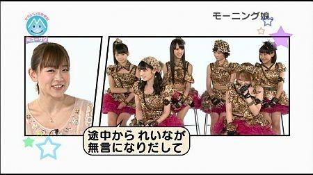 f:id:da-i-su-ki:20130510220610j:image