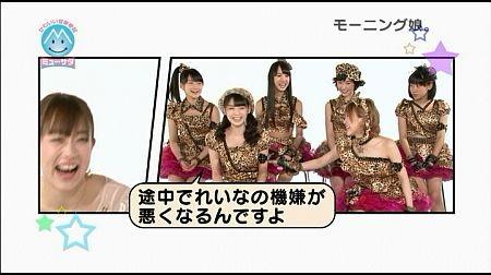 f:id:da-i-su-ki:20130510220614j:image